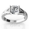 Antique tension set engagement ring