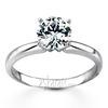 Platinum pre set solitaire engagment ring